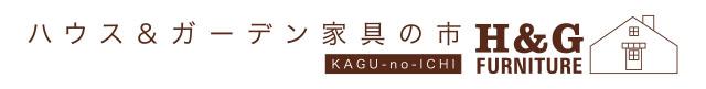 Kagunoichi