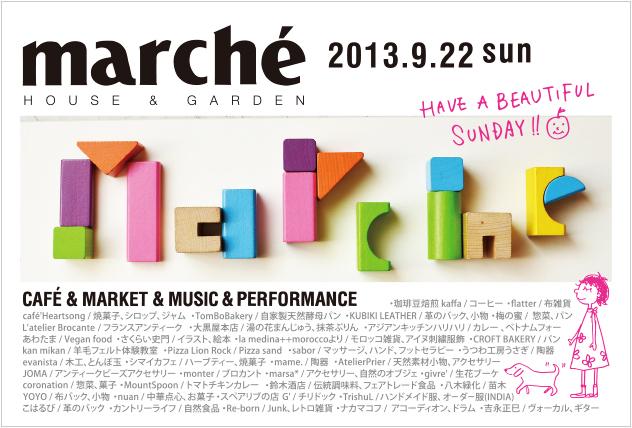Marche2013