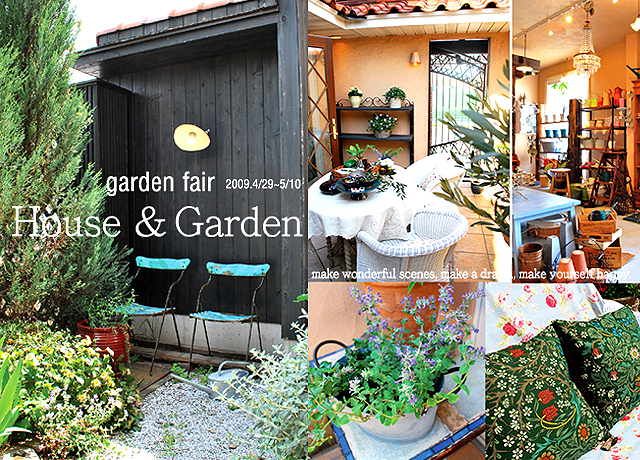 Gardenfair